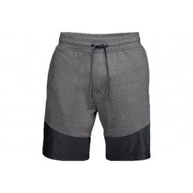 Under Armour Microthread Terry Shorts M 1306477-019
