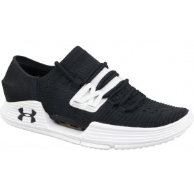 Under Armour Speedform AMP 3.0 3020541-001