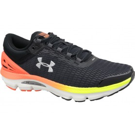 Under Armour Charged Intake 3 M 3021229-001 running shoes
