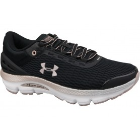 Under Armour W Charged Intake 3 3021245-002
