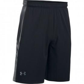 Under Armor SuperVent Shorts M 1289627-001 training shorts