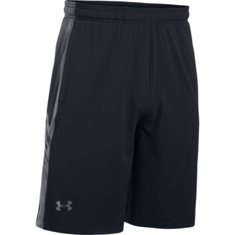 Under Armor SuperVent Shorts M 1289627-001 training shorts