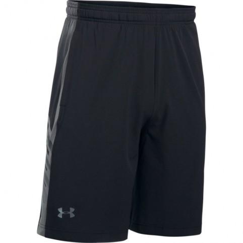 Under Armour SuperVent Shorts M 1289627-001 training shorts