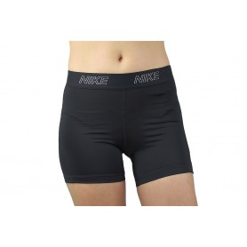 Nike 5in Vcty Women Short 889598-011