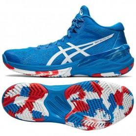 Asics Sky Elite FF MT L.E. Shoes 1052A031-400