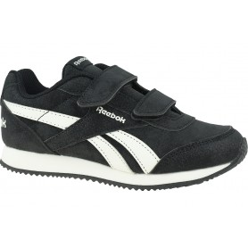 Reebok Royal CL Jogger Jr DV9147 shoes