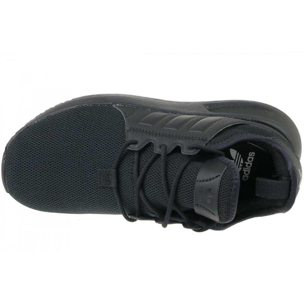 eb24a201d676 Adidas X PLR J BY9879