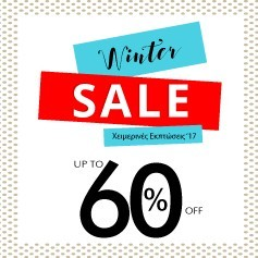 Winter Sale '17