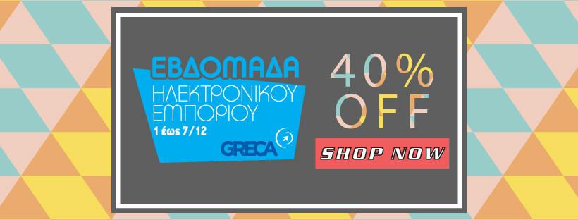 greca_week_offers